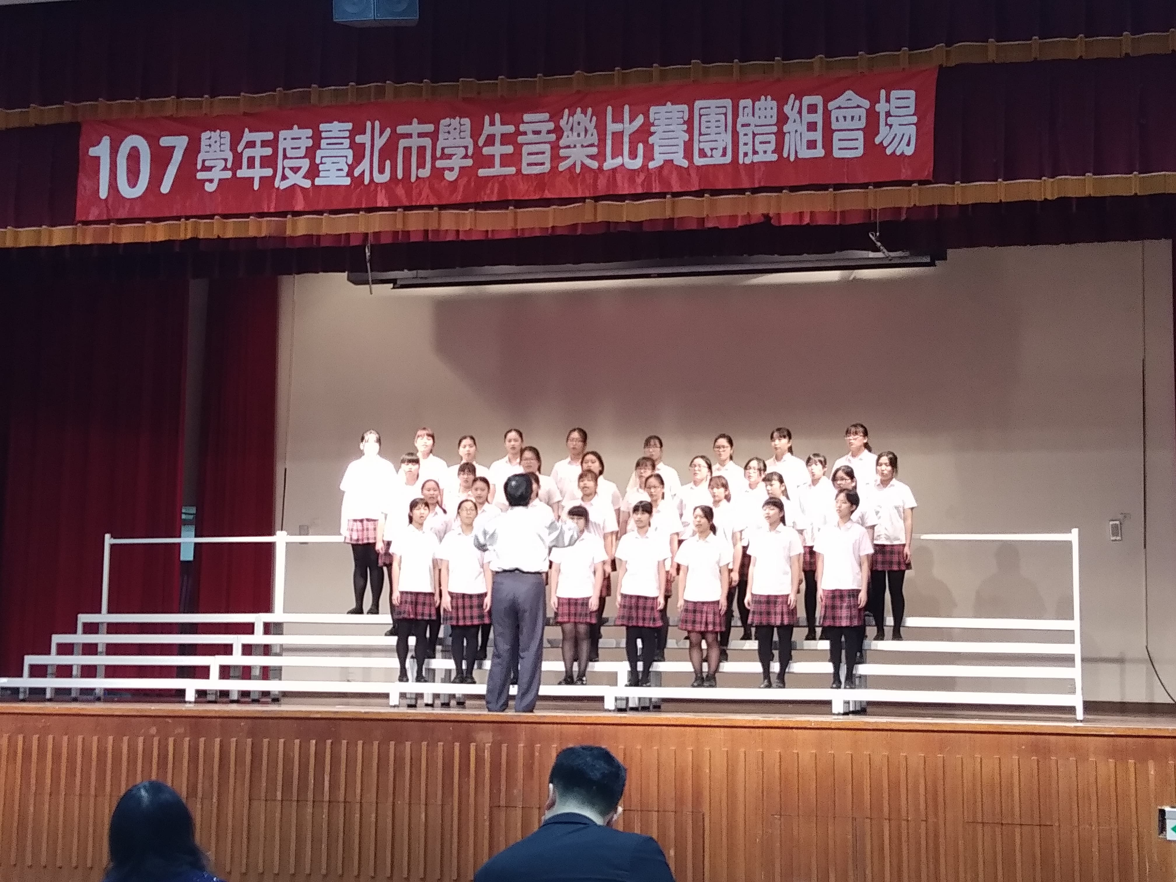 狂賀合唱團參加「107學年度臺北市學生音樂比賽/女聲合唱-高中職團體組」榮獲優等獎