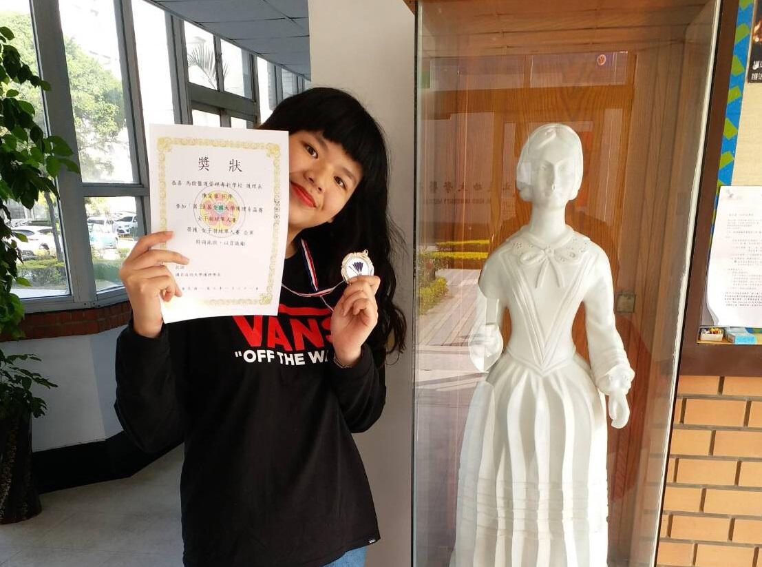 賀!本校護理系陳宣蓉同學參加「第29屆全國大護盃女子羽球單人賽」榮獲 亞軍!!
