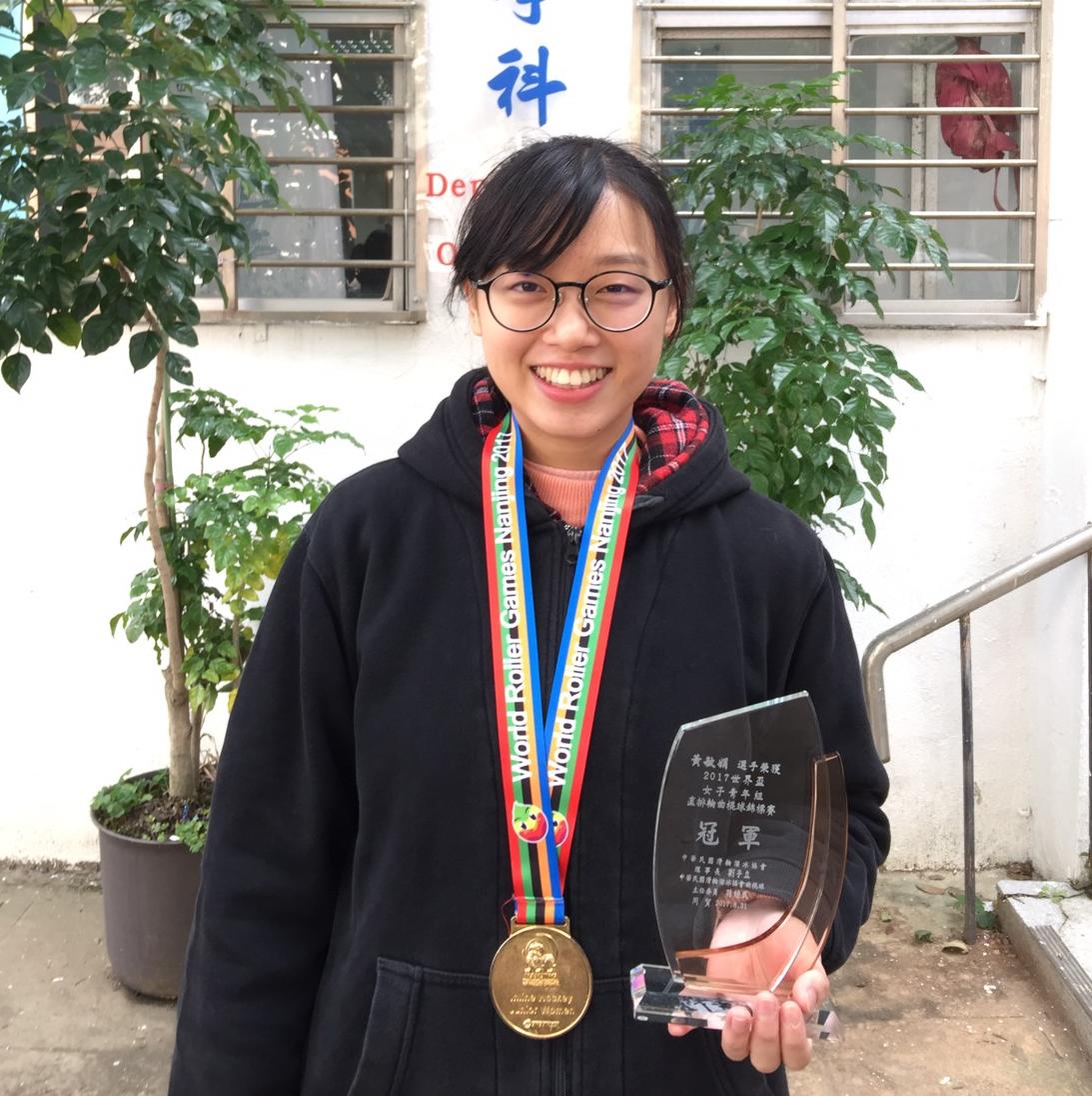 恭賀視光學科黃敏娟同學榮獲FIRS2017世界直排冰球錦標女子青年組冠軍