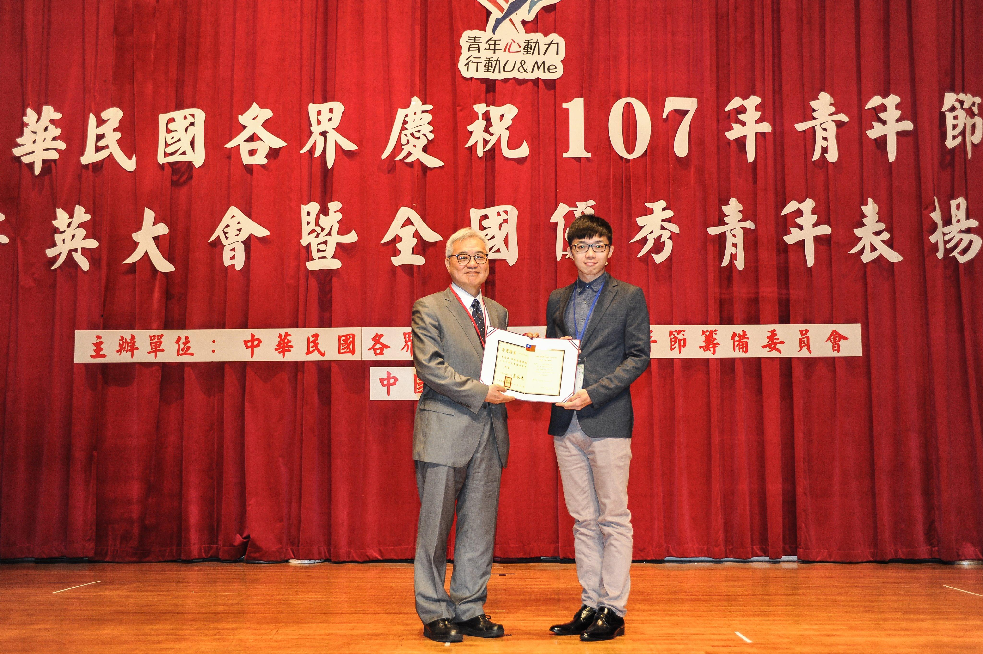 恭喜護理科五年6班朱冠霖同學榮獲「107年全國優秀青年表揚」