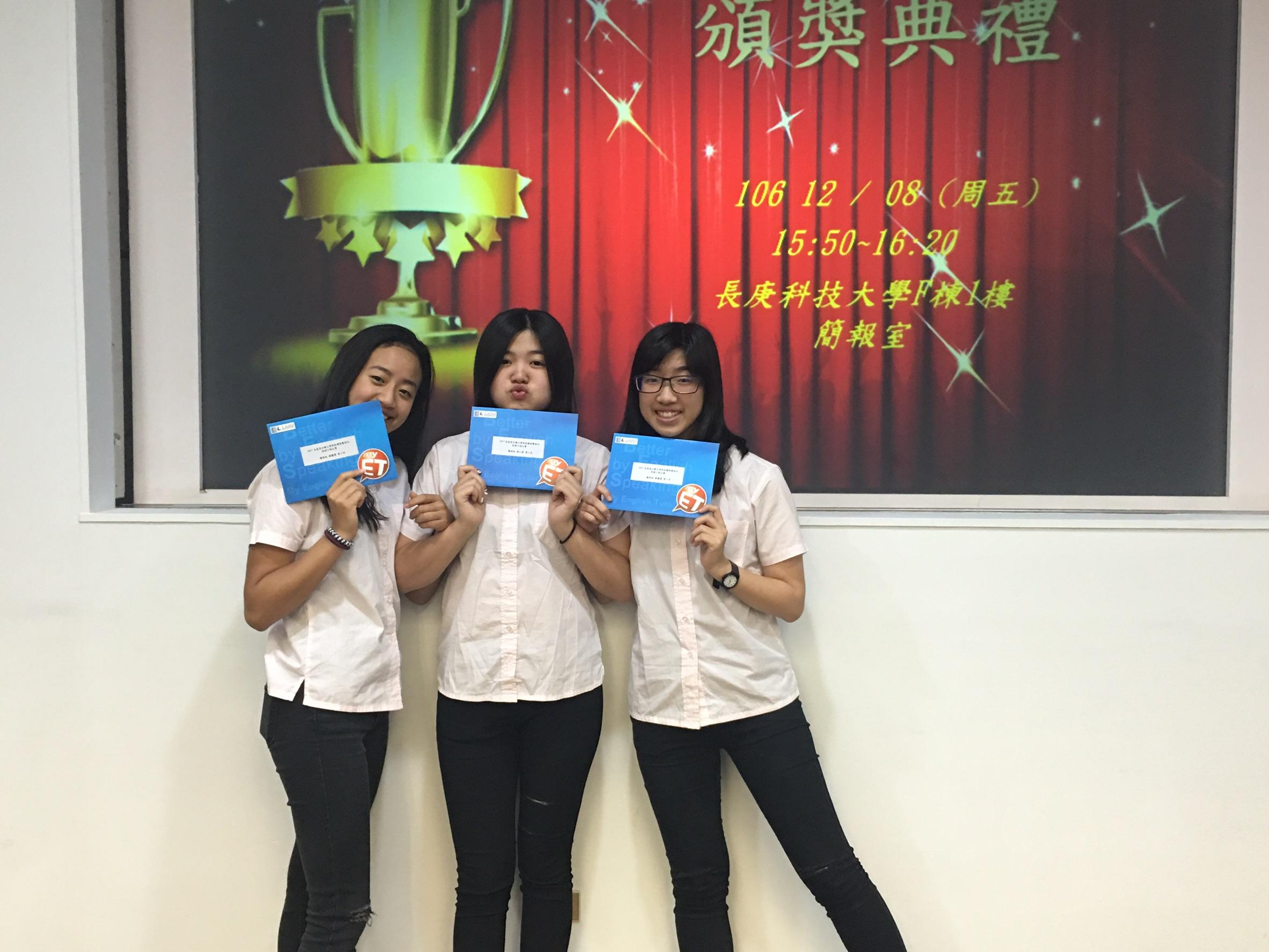 恭喜護理科張軒綺、林一新、何蕙恩同學參加全國護理口說英語競賽榮獲團體第二名
