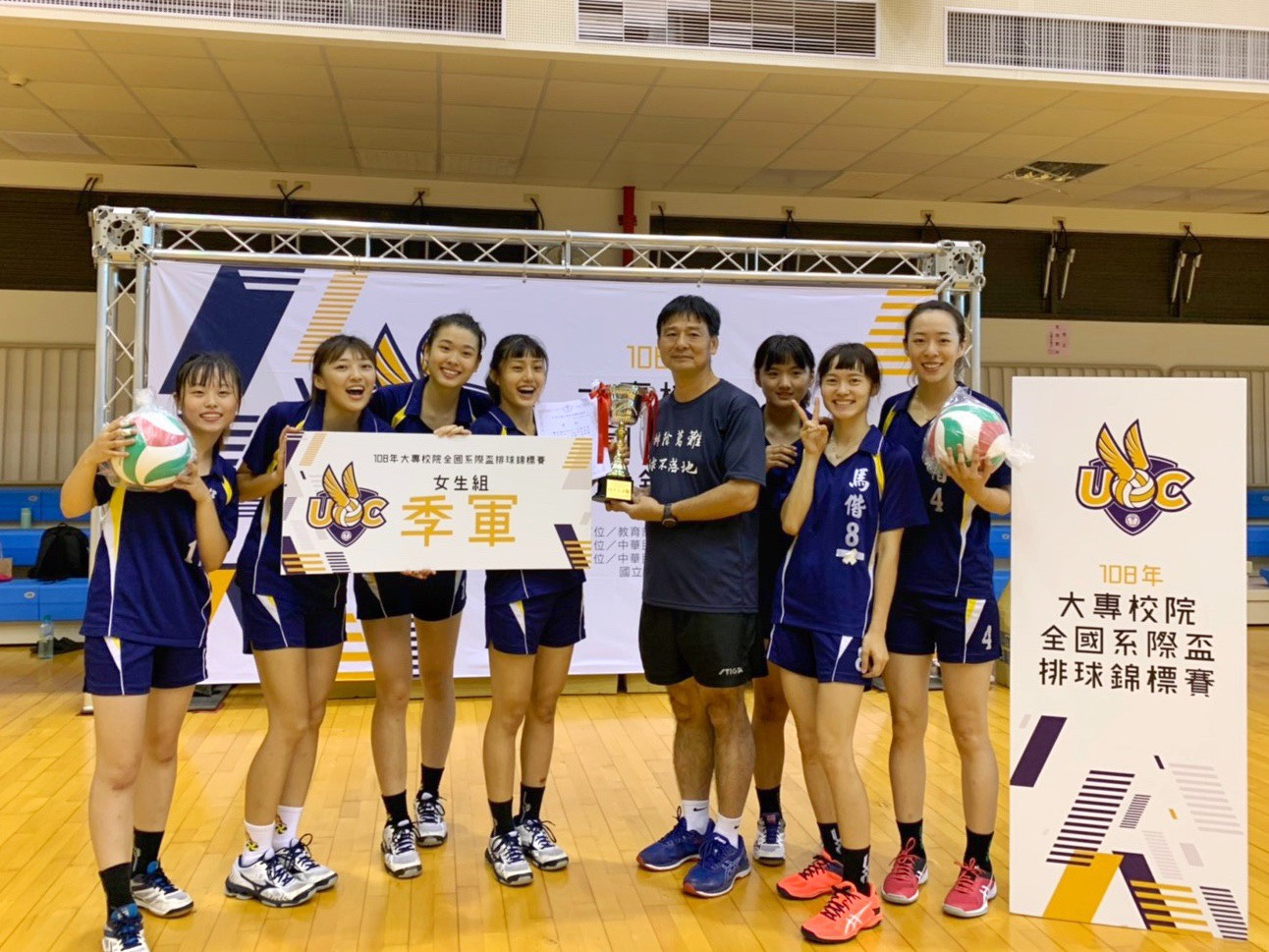 賀!本校女子排球隊參加「108年全國系際盃排球錦標賽」,榮獲第三名!
